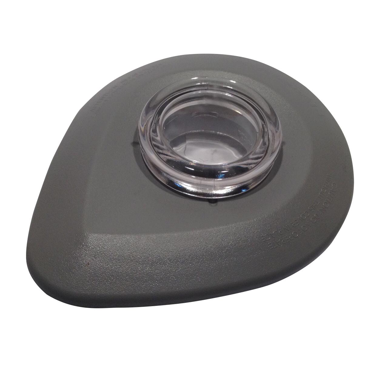 Grey kitchenaid blender lid and measuring cup cap for ksb555 ksb565 lana 39 s kenwood - Kitchenaid blender parts uk ...